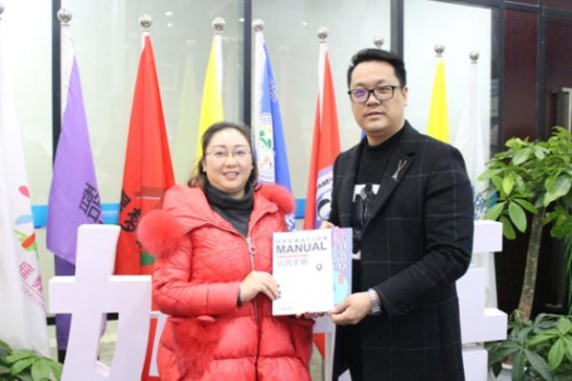 妙语艺术教育集团与重庆垫江分校签约